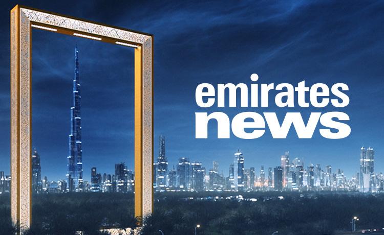 Emirates News Emirates News